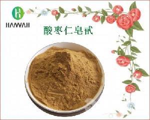 酸枣仁皂甙2% 酸枣仁皂苷 酸枣仁提取物 现货