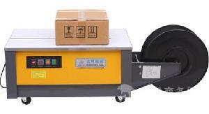 低臺半自動熱熔捆包機打包機
