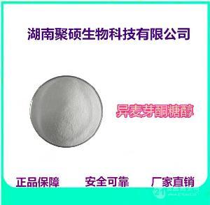 异麦芽酮糖醇供应商 异麦芽酮糖醇出厂价格