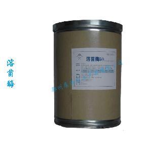 溶菌酶      1*1999