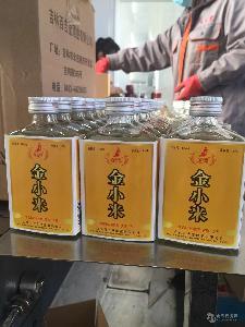 百吉堂金小米酒