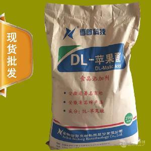 DL-苹果酸 食品级酸味剂