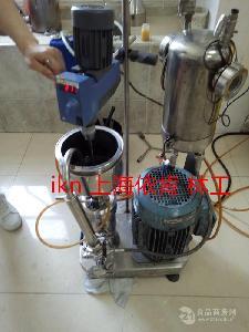 碳素纤维研磨分散机