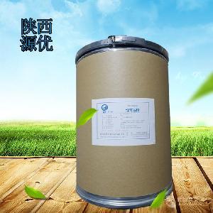 红枣香精生产厂家,红枣香精厂家批发