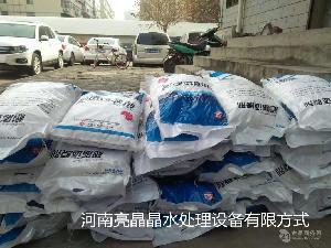 软化水设备专用盐-树脂还原剂 -河南中盐生产厂家