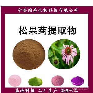 松果菊提取物  专业提取  OEM代加工 原料萃取 SC认证
