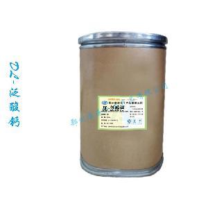DL-泛酸钙      1*620