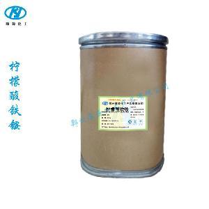 柠檬酸铁铵      1*50