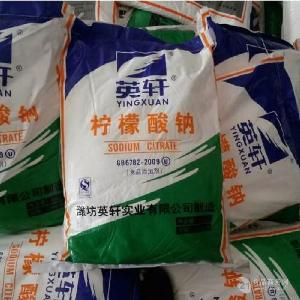 檸檬酸鈉的用量 使用添加量
