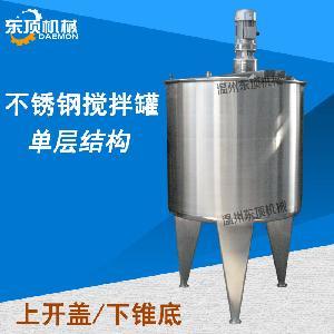 不锈钢搅拌罐(1000L)