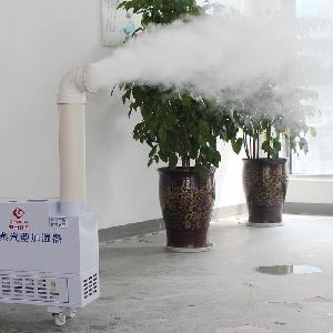 印刷厂车间增湿设备