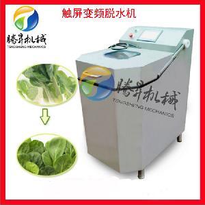 离心式果蔬脱水机 全自动蔬菜脱水机 甩干机