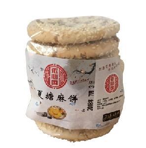 湖南耒陽特產夏塘麻餅純手工傳統糕點