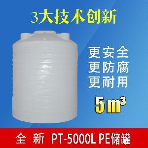 重庆垫江塑料水箱 5立方 塑料水塔生产厂家批发5000升