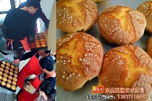開店方式-北京南瓜蜂蜜蛋糕可供參考
