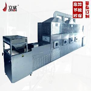 核桃仁瓜子仁微波熟化设备 微波设备厂家