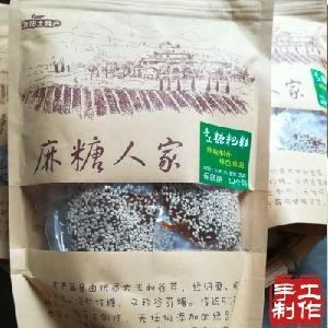 耒陽特產農家純手工糖粑粒打糖谷芽糖