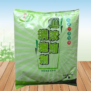 鄭州 消泡劑廠家