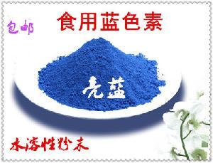 提供样品 食品级  亮蓝色素 生产厂家