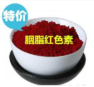 提供样品 食品级 胭脂红 生产厂家