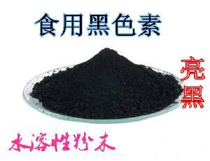 提供样品 食品级 亮黑色素生产厂家