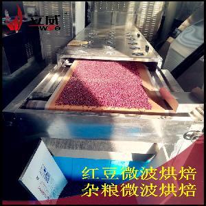 油菜籽微波熟化设备|油菜籽熟化机