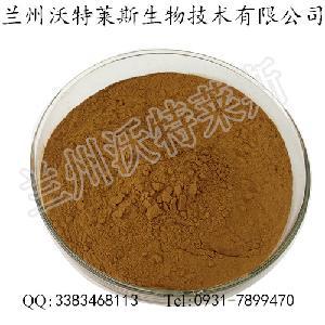 紫金龙提取物 紫金龙提取粉 专业提取 串枝莲提取物
