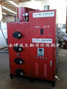 高质量环保锅炉厂家直销不设分销商