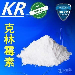 盐酸盐酸克林霉素作用