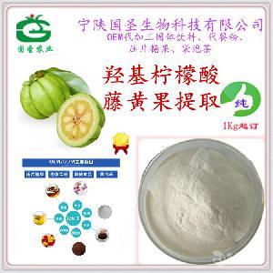 羟基柠檬酸  藤黄果提取物 可OEM代工成品 宁陕国圣