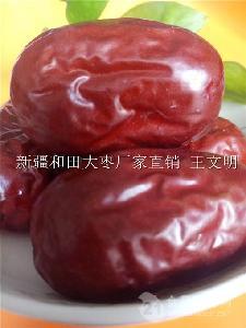 300吨新疆红枣厂家成本价销售