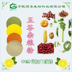 亚麻籽粉 亚麻籽速溶粉 可OEM代工成品 亚麻籽提取物 代餐粉原料