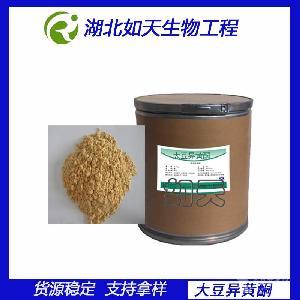 湖北厂家供应食品级大豆异黄酮大量供应