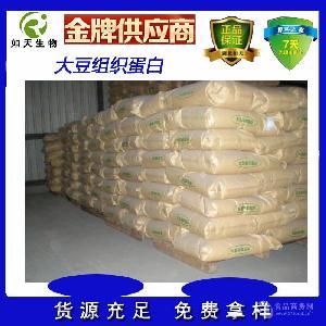湖北大豆組織蛋白廠家大量供應