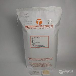 优质货源 复合调味料 天然香辛料猪肉培根食品加工培根烟料
