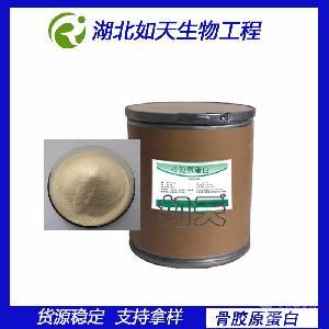 食品級營養強化劑牛骨膠原蛋白生產廠家