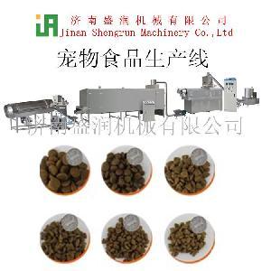 狗糧生產線生產廠家