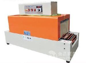 BS260鏈條熱收縮機價格