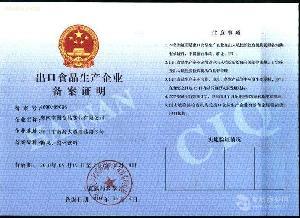 漳州泉州厦门食品许可证专业办理