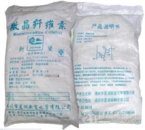 微晶纖維素食品級 食品專用增稠劑 廠家包郵