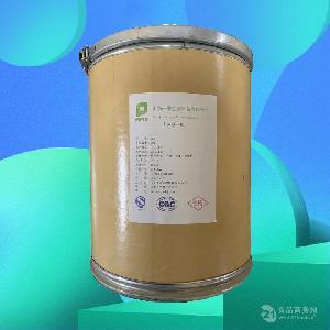 特丁基對苯二酚生產廠家直銷