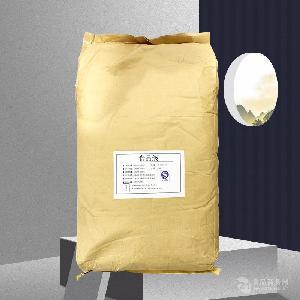 硬脂酸镁厂家硬脂酸镁品牌
