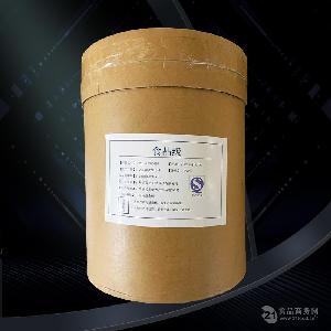 陕西西安亚硫酸钠厂家