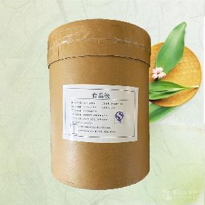 香紫苏内酯生产厂家香紫苏内酯厂家