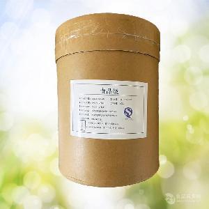 食品级香紫苏内酯生产厂家