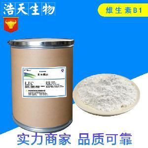 特价供应 食品级 维生素b1 vb1 硫氨素 1公斤起订