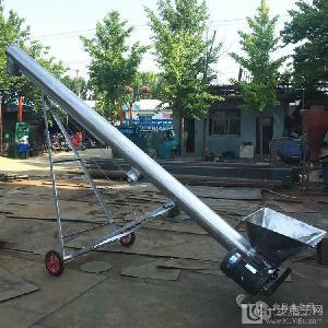 石料粉末上料提升机 散装物料螺旋提升机
