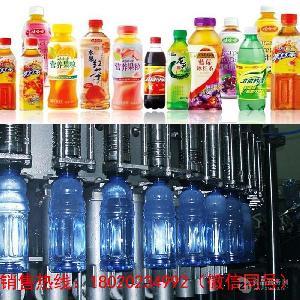 全自動PET瓶裝飲料生產線