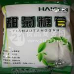 食品級甜菊糖苷價格 工廠價格