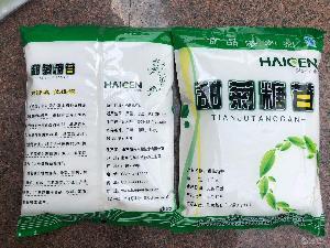 甜菊糖苷食品級現貨供應